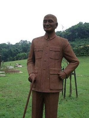 Chiang Kai-shek statues - Generalissimo Chiang Kai-shek statue in Cihu.