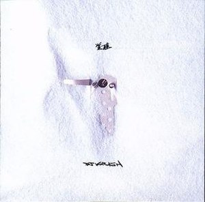Kakusei (album)