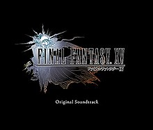 FFXV OST cover art.jpg