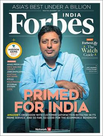 Forbes India - Image: Forbes India