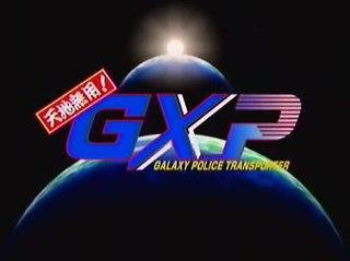<i>Tenchi Muyo! GXP</i> Television series