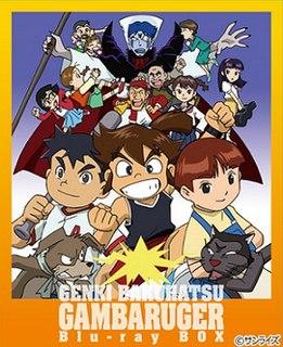 <i>Genki Bakuhatsu Ganbaruger</i> 1992 television anime