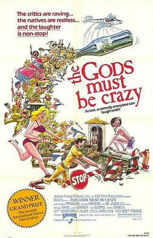 The Gods Must Be Crazy - Theatrical release poster