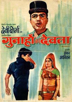 Gunahon Ka Devta (1967 film) - VCD Cover