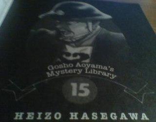 <i>Onihei Hankachō</i>