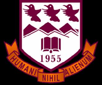 Hillview College - Hillview College monogram