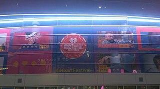 iHeartRadio Music Festival Music festival held in Las Vegas by iHeartRadio
