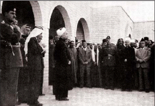 1948 conference on the status of the West Bank
