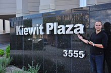 Kiewit Plaza outer sign
