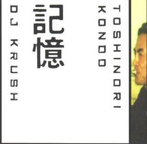 Ki-Oku