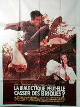 Can Dialectics Break Bricks? - Movie Poster