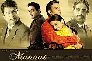 <i>Mannat</i> 2006 film
