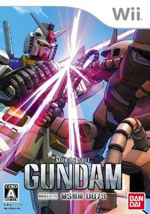 Mobile Suit Gundam: MS Sensen 0079 - Image: Mobile Suit Gundam MS Sensen 0079 Cover