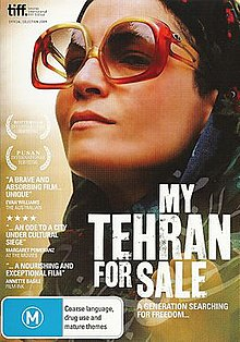 My Tehran for Sale movie.jpg