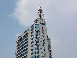 GMA Network - GMA Network Center in 2015.