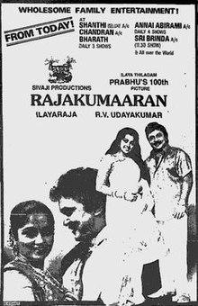 Rajakumaran (film) - Wikipedia