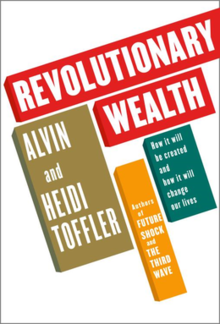 Revolutionary wealth -- book cover.png