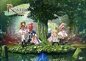 Rewrite (visual novel) - Image: Rewrite game cover
