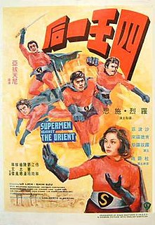 <i>Supermen Against the Orient</i> 1973 film by Bitto Albertini, Jackie Chan, Corey Yuen