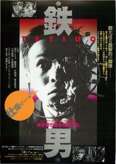 <i>Tetsuo: The Iron Man</i> 1989 Japanese cyberpunk body horror film