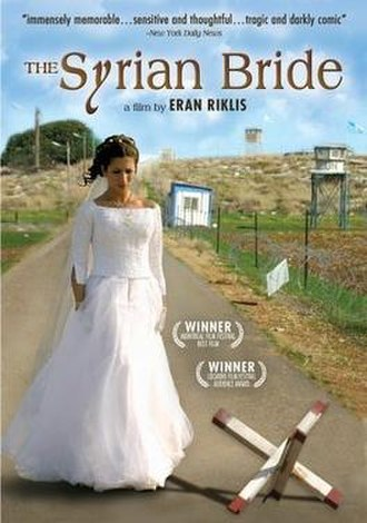 The Syrian Bride - Film poster