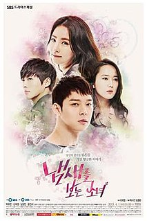 <i>A Girl Who Sees Smells</i> South Korean television series