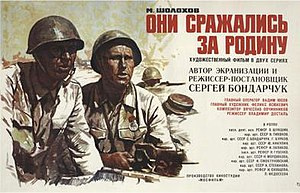 They Fought for Their Country - Original poster by Konstantin Antonov, 1975