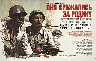 <i>They Fought for Their Country</i> 1975 film