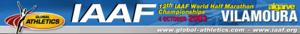 2003 IAAF World Half Marathon Championships - Image: Whmc logo 2003