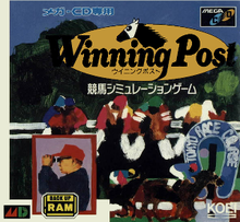 Winning Post - Mega CD - Tecmo Koei.png