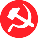 Workers Party of Bangladesh logo.png