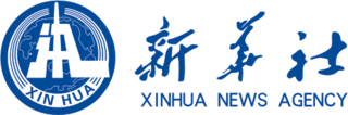Xinhua News Agency Official press agency of the Peoples Republic of China