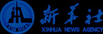 Xinhua News Agency - Image: Xinhua Logo