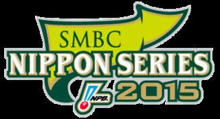 2015 Japan Series
