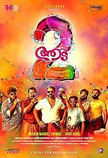 <i>Aadu 2</i> 2017 film by Midhun Manuel Thomas