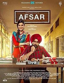 Afsar (2018 film) - Wikipedia
