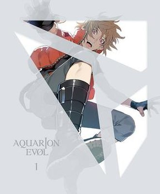 Aquarion Evol - The Japanese Blu-ray cover of volume 1 featuring main character Amata Sora.