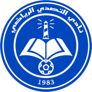 Clube Desportivo Attashad Misurata - Imagem: Attahaddy Misurata Sports Club