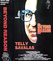 BEYOND-REASON-MULDAUR-SAVALAS.jpg