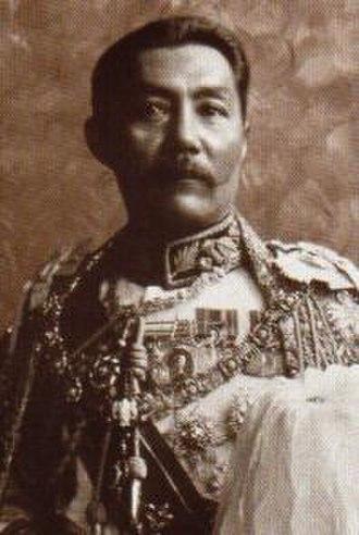 Supreme Council of State of Siam - Image: Bhanurangsi Savangwongse