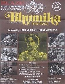 Bhumika Film Wikipedia