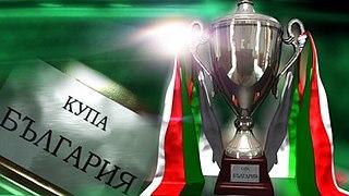 Bulgarian Cup Football tournament