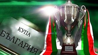 Bulgarian Cup - Image: Bulgarian football cup