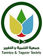 Change and Progress Society logo Saudi Arabia.jpg