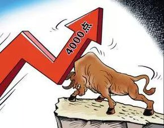 "Economy of China - Cartoon that sometimes accompanied reprints of the People's Daily commentary published 21 April 2015 touting the Chinese bull market, ""What's a bubble? Tulips and Bitcoins are bubbles"""