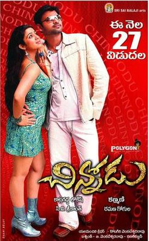 Chinnodu - Release Poster