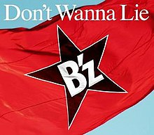 The song title appears on top of the cover colored white. The cover features a red flag with a black star in the center, and the band's logo is centered on the star in white.