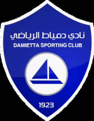 Damietta SC - Image: Damietta SC Logo