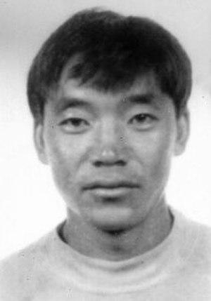 Guo Zhongmin - Image: Guo Zhongmin