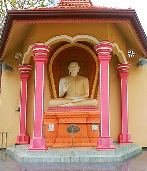 Harischandra National College - Image: Harischandra National College Buddha Statue